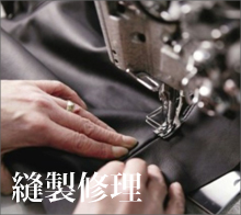 sewing_banner